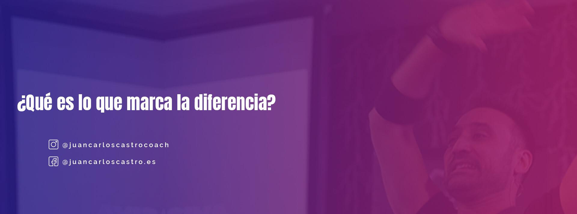 ¿Qué es lo que marca la diferencia?